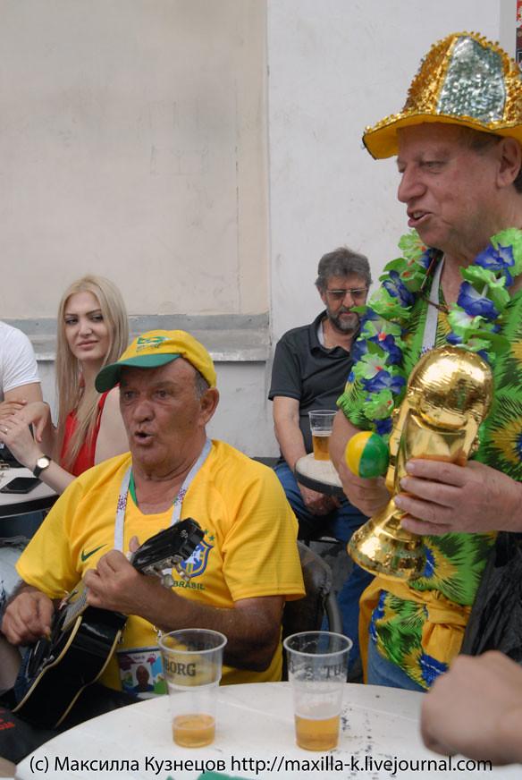 Brazilian old folks