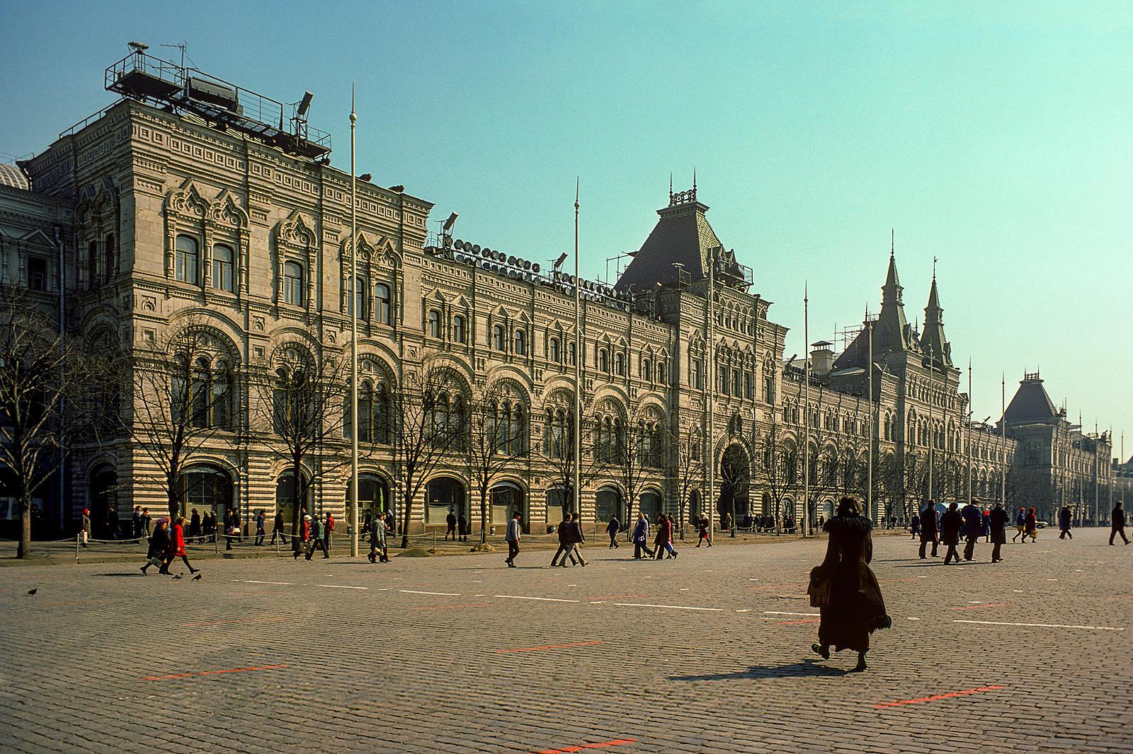 Здание ГУМа на Красной площади