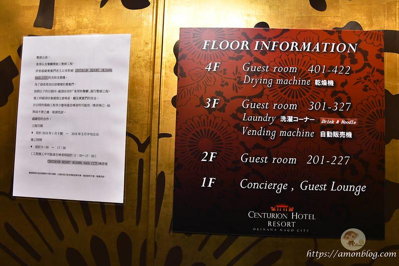 世紀飯店渡假村沖繩名護市-49