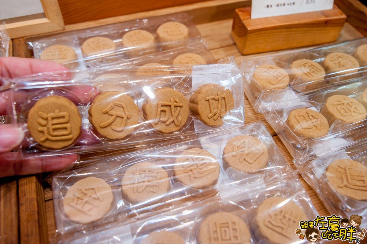 高雄旅遊明日城鄉OTOP觀光工廠_-10