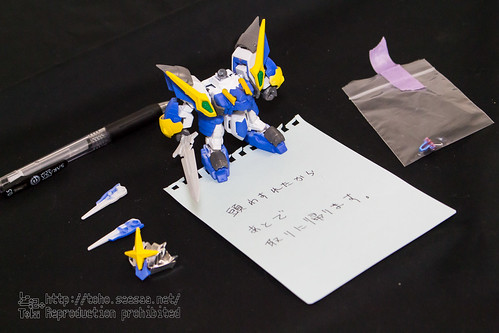 akikosai2018_05-9