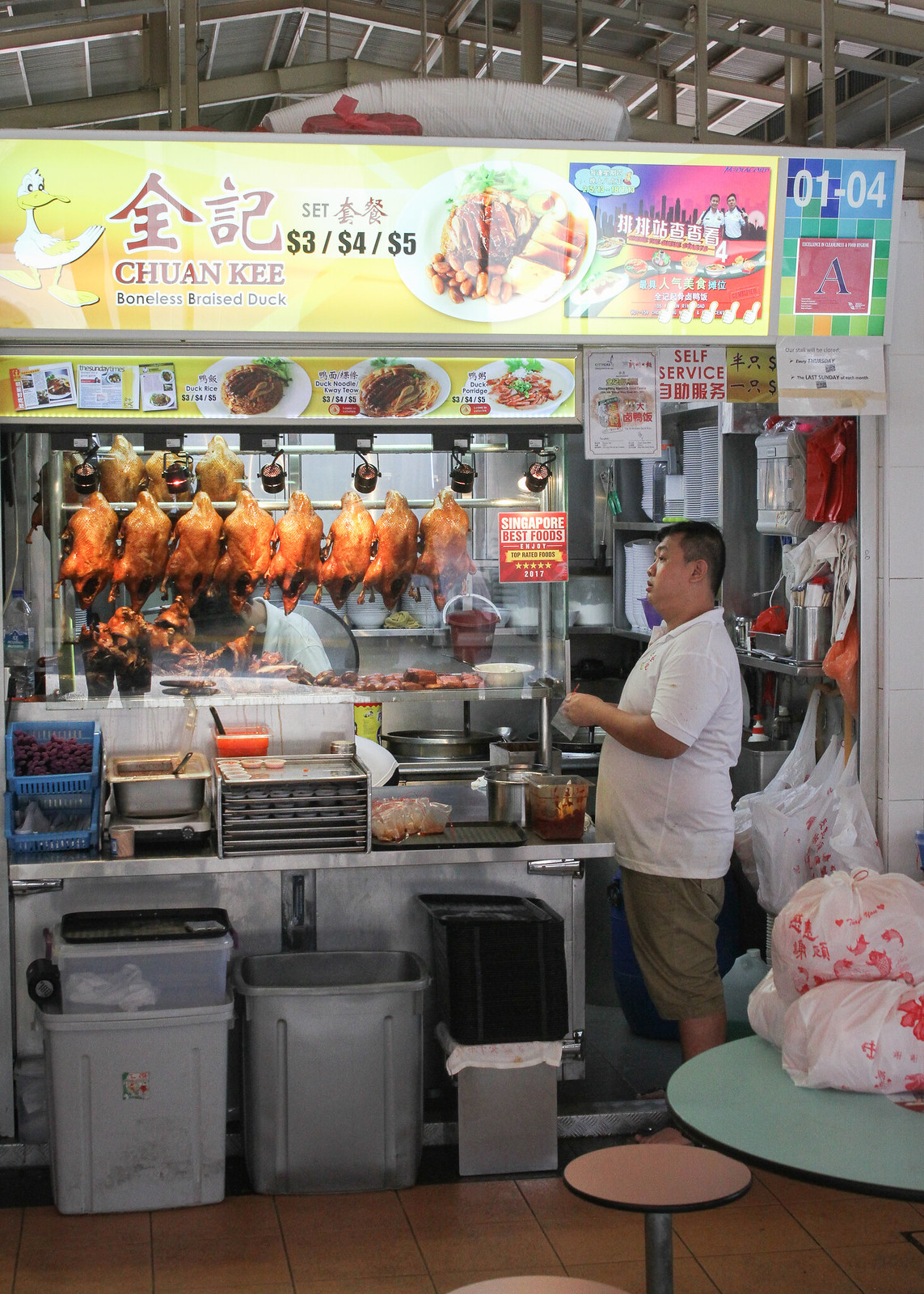 Chuan Kee Boneless Braised Duck Storefront