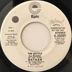 BATAAN:THE BOTTLE(LA BOTELLA)(LABEL SIDE-A)