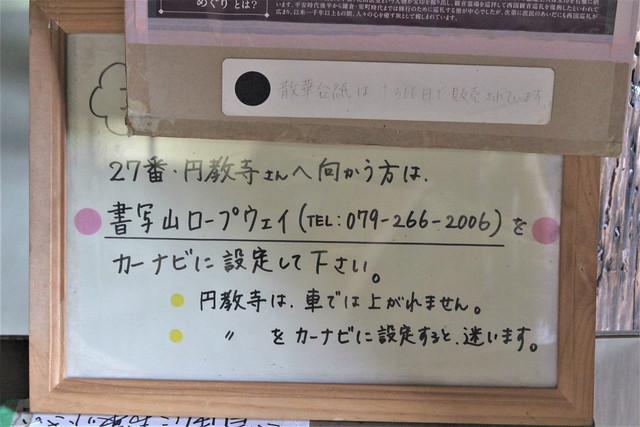 ichijoji014