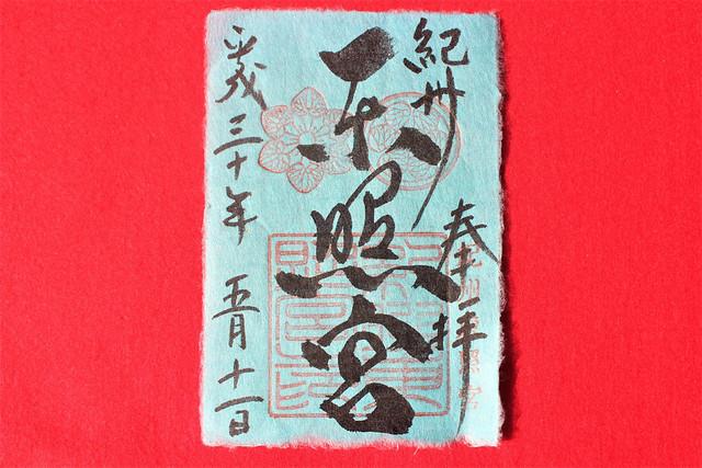 kinokawa6004