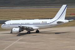 D-APGS A319-115(CJ) K5 Aviation BHX 14-07-18
