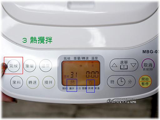 紅豆紫米910