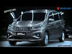 All New 2018 Ertiga Full Features Explained | Official Video