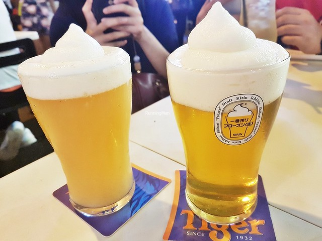 Beer Kirin Ichiban Lychee