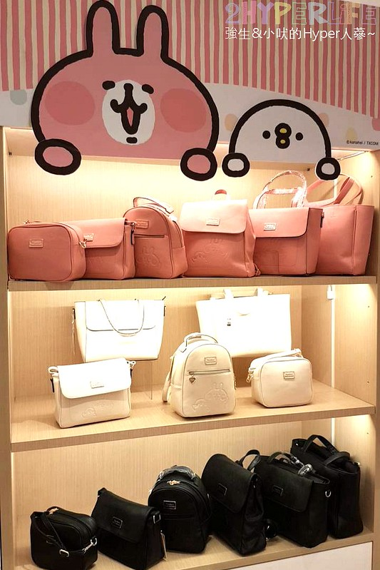 秀泰生活台中文心店-卡娜赫拉的小動物 (7)