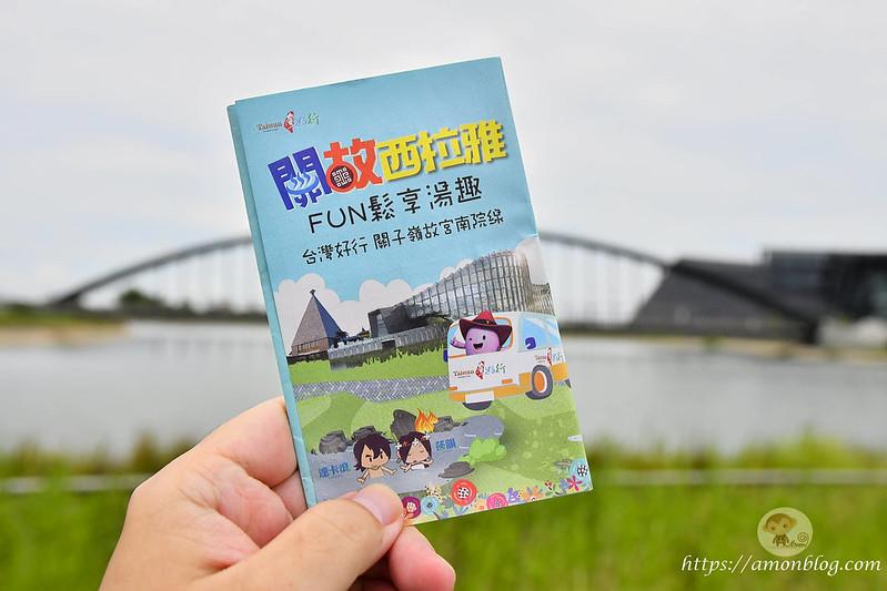 台灣好行關故線-15