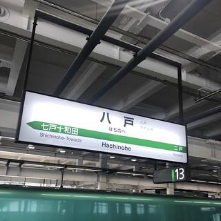 2018/7/14-16 3連休パス旅行-3