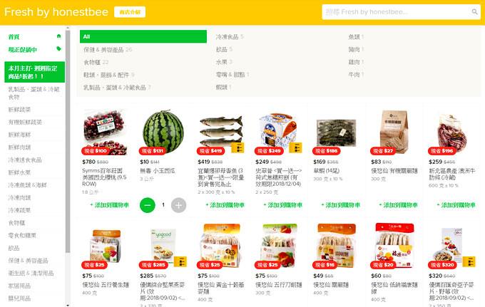 fresh-by-honestbee-shopping (3)