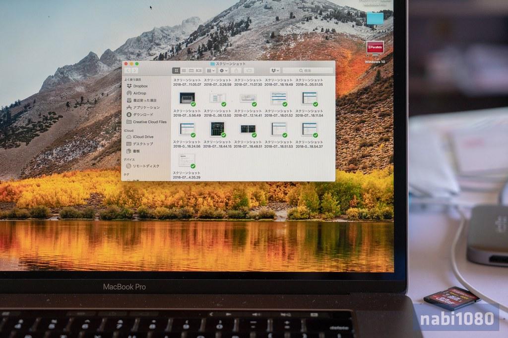15インチ MacBook Pro 201809
