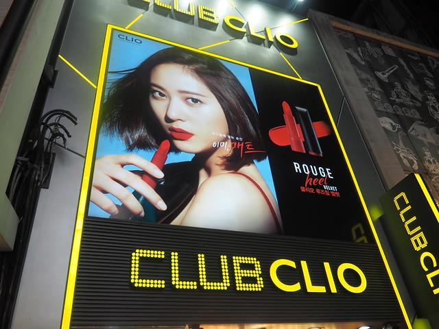 P6147903 f(x) クリスタル CLUB CLIO(클럽클리오) 韓国コスメ ひめごと