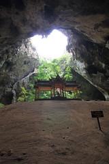 Thailand 2013 - 19.Tag, Nationalpark Sam Roy