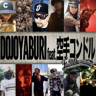 "E.P.O ""DOJOYABURI feat. 空手コンドル"""