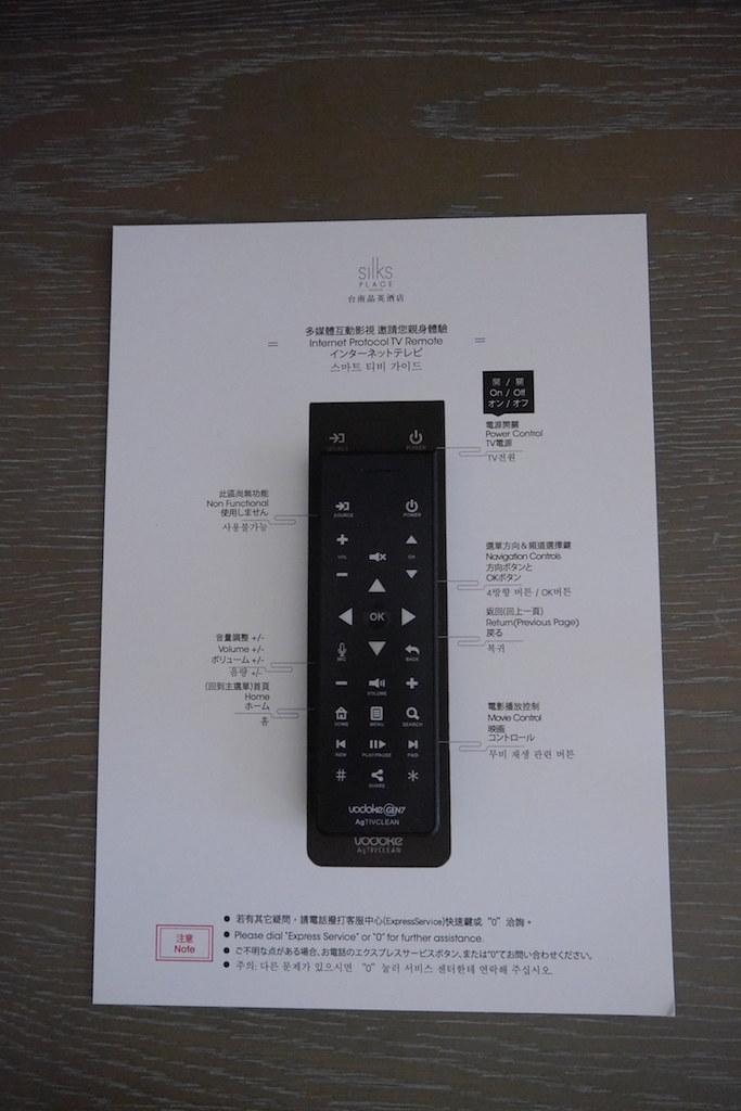 P1160647