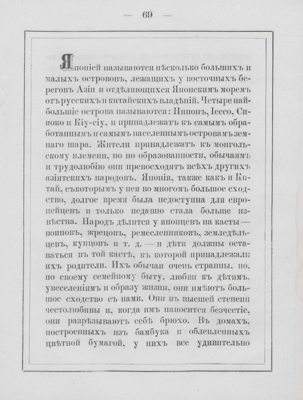 pdf (84)