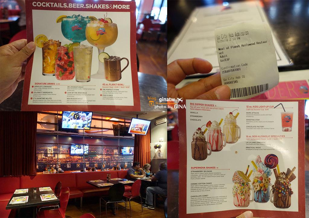 美國自助》超美凱薩宮飯店 + 拉斯維加斯景點通推薦餐廳 好萊塢星球飯店 PLANET HOLLYWOOD吃漢堡 @Gina Lin