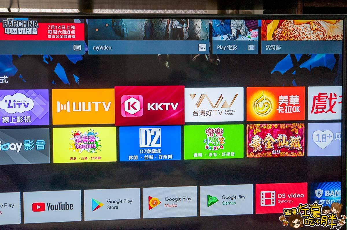 鴻海便當4K電視盒-17