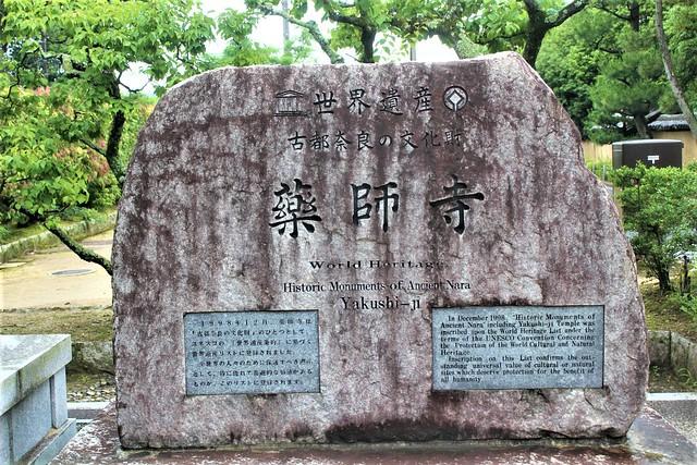 yakushiji026