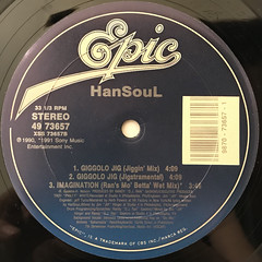 HANSOUL:IMAGINATION(LABEL SIDE-B)