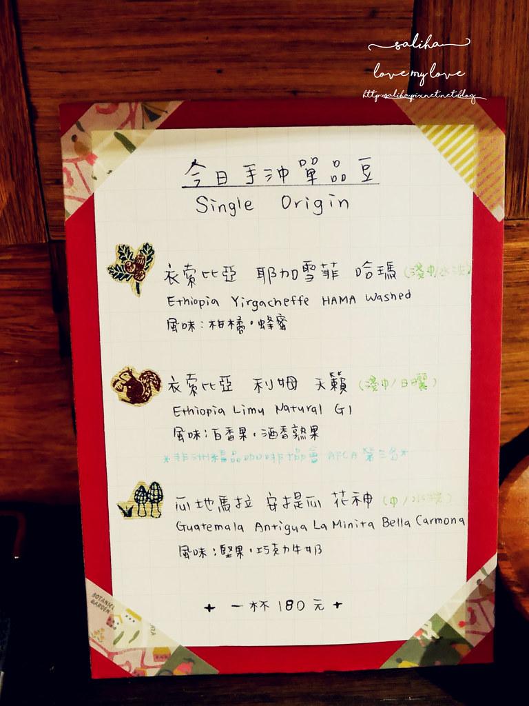 台北大學附近咖啡館推薦白舍 (13)