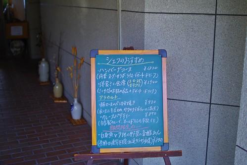 IMGP2921