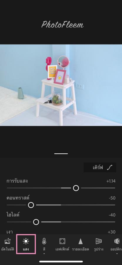 Lightroom-Clean-LowContrast02