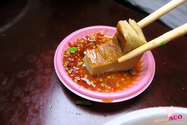 三峽老街美食 來來滷味IMG_0702.JPG