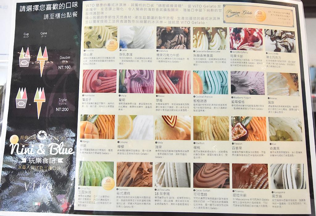 ViTO Taiwan ViTO caffe 台中 公益路 冰淇淋12