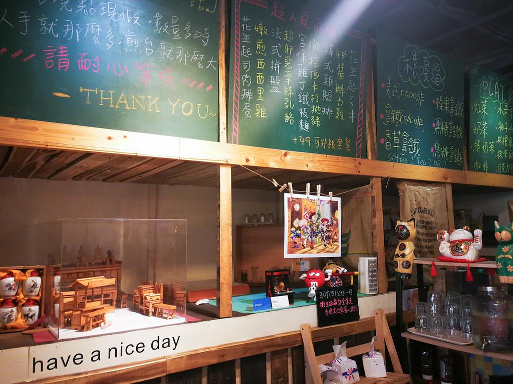 厚厚呷早餐屋 (6)