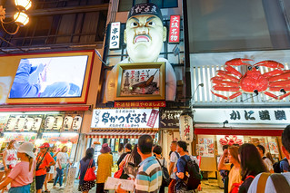 ** Dotonburi **   Osaka ...Japan...