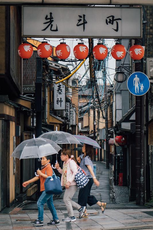 Kyoto2_Kawaramachi_03