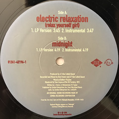 A TRIBE CALLED QUEST:ELECTRIC RELAXATION(RELAX YOURSELF GIRL)(LABEL SIDE-B)
