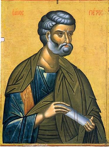 Sfantul Apostol Petros
