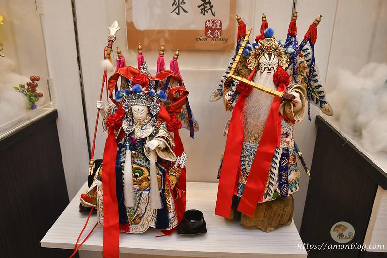 新竹一日遊DAY1-50