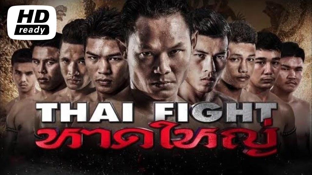 Liked on YouTube: ไทยไฟท์ล่าสุด หาดใหญ่ แสนชัย พี.เค.แสนชัยมวยไทยยิมส์ 7 กรกฎาคม 2561 Thaifight HardYai 2018 HD 🏆