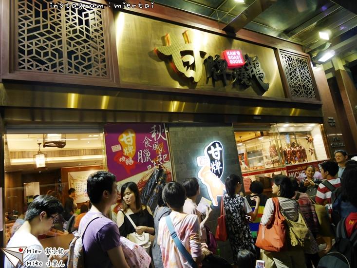 香港第二天_180626_0232
