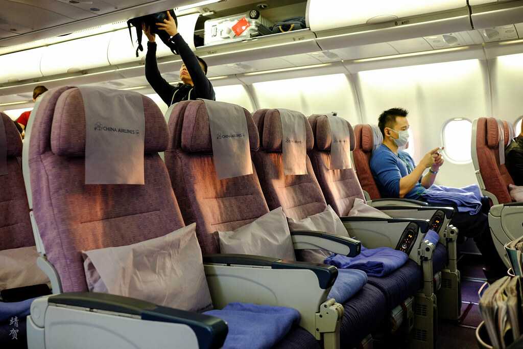 Middle section of Economy Class