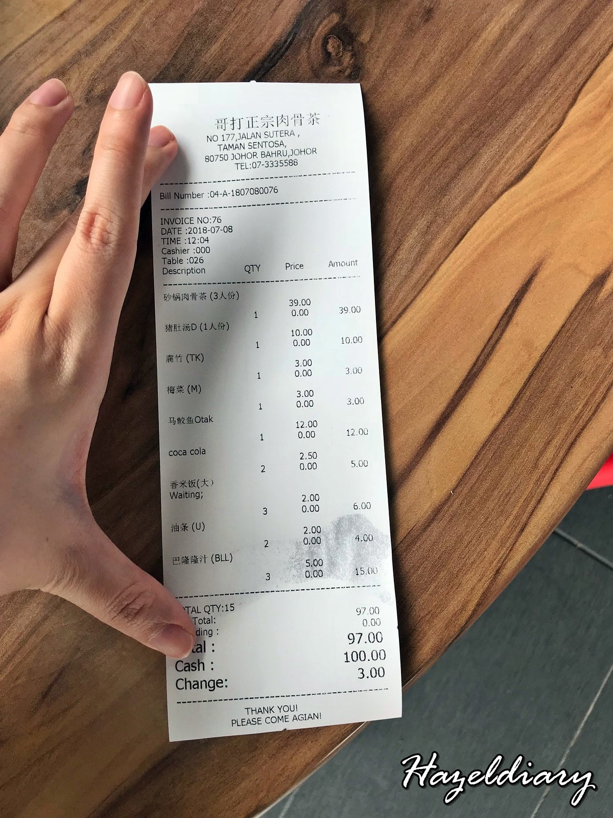 Restoran Kota Zheng Zhong-Bak Kut Teh-Hazeldiary-4