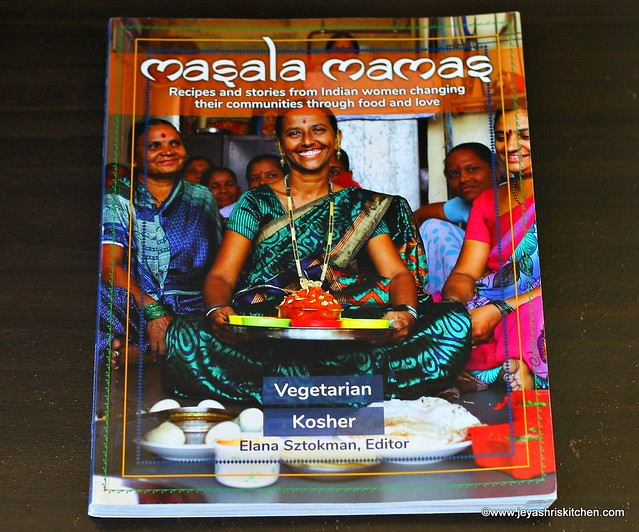 Masala mama cook book