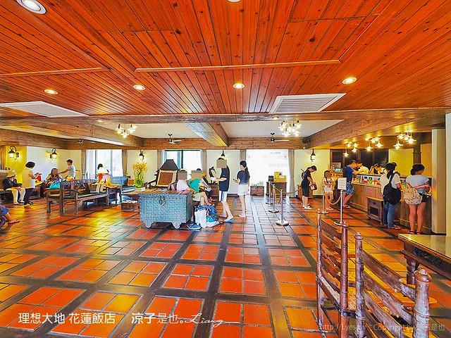 理想大地 花蓮飯店 3