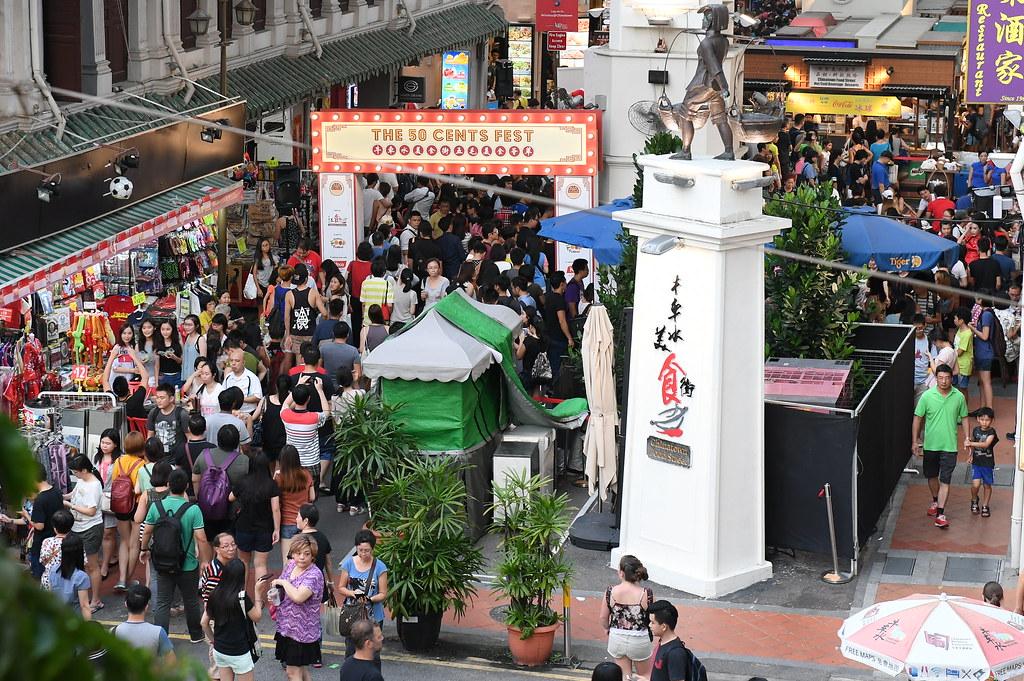 Singapore Food Festival 2018 APS_1246