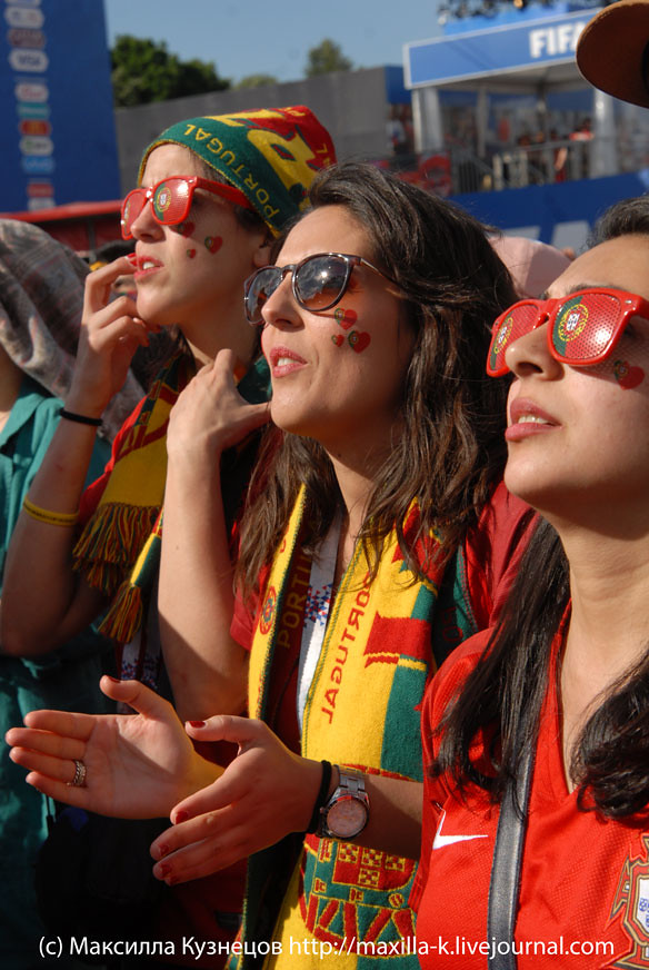 Portugese soccer girls