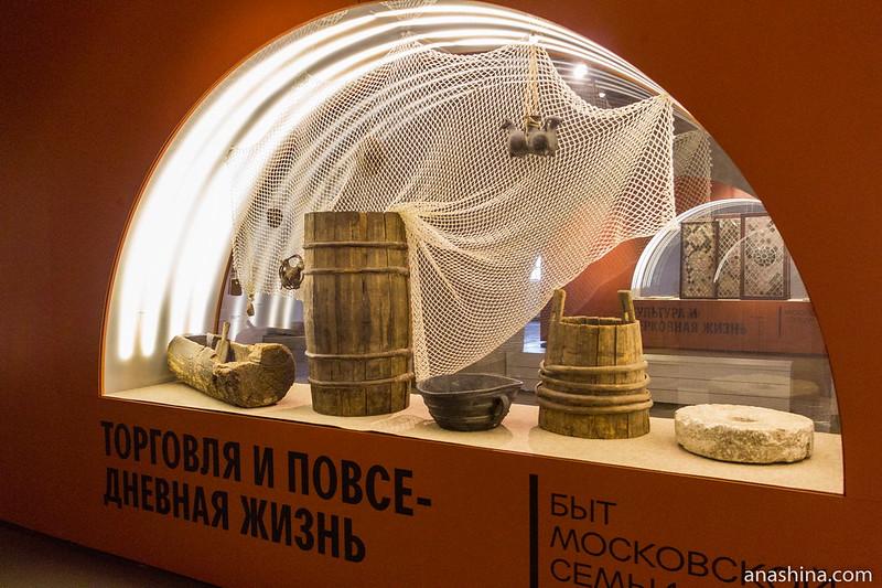 Предметы быта, Музей Москвы