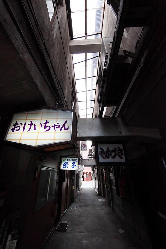 IMG_2328C