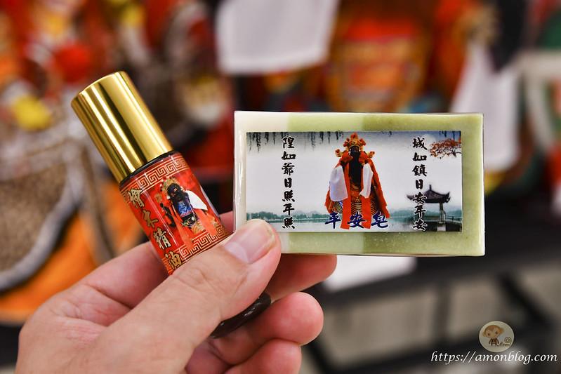 新竹一日遊DAY1-53