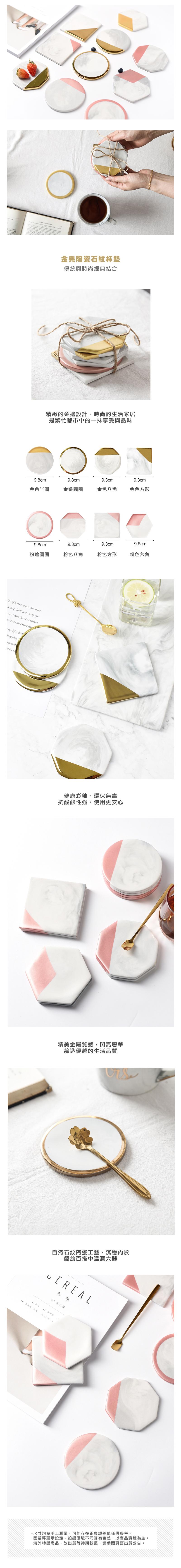金藝陶瓷石紋杯墊